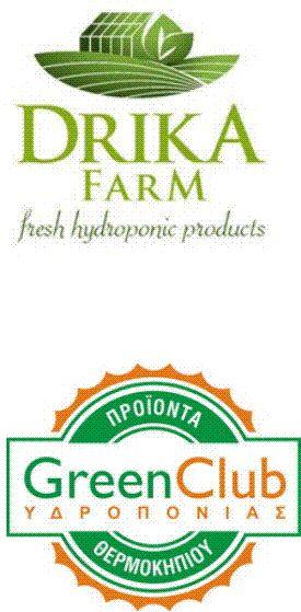 DRIKA Farm: Recognition