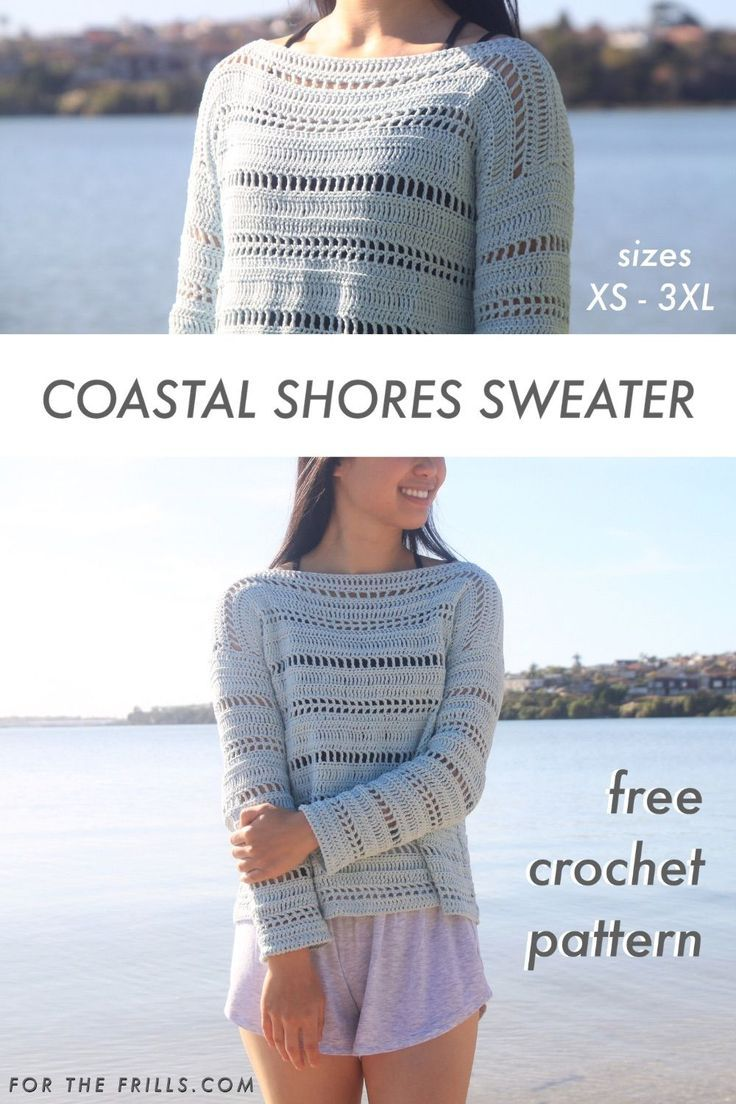 Pin On Crochet Clothes Patterns
