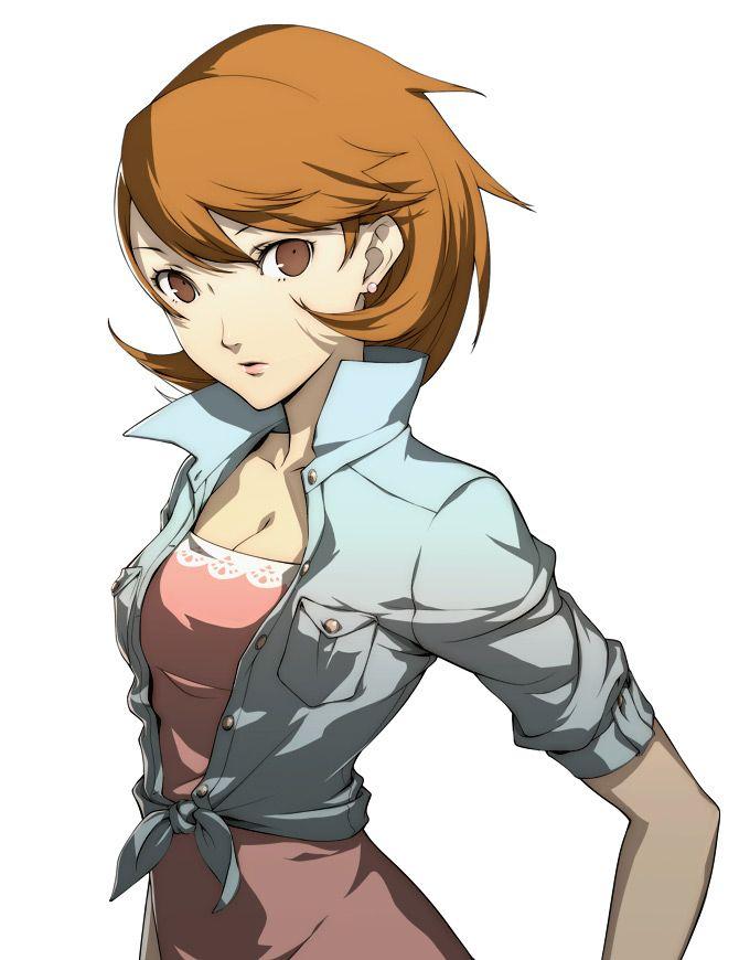 persona dating Yukari
