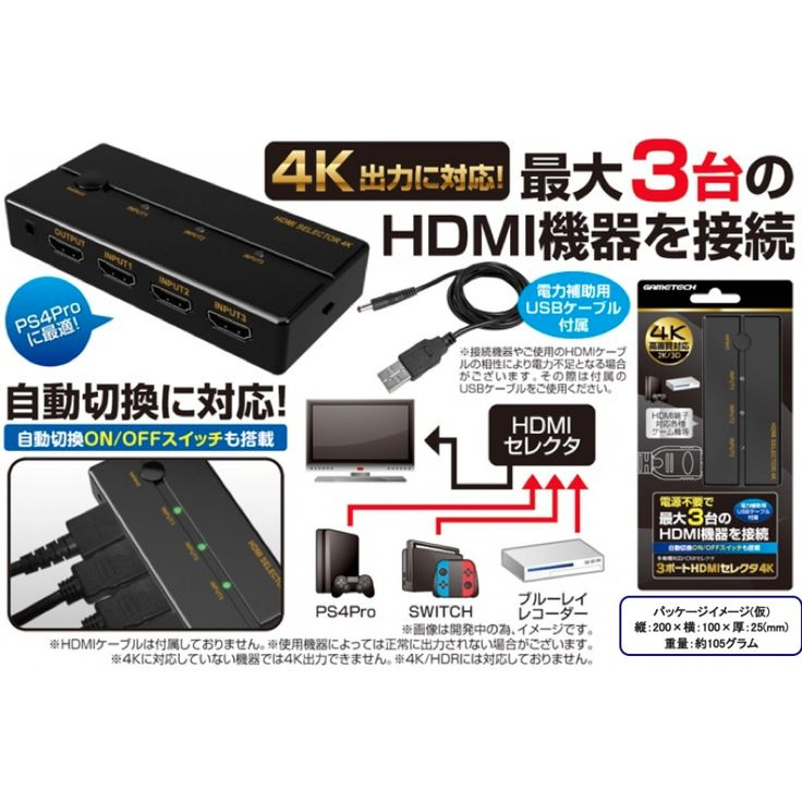 how to repair hdmi port on ps4 pro
