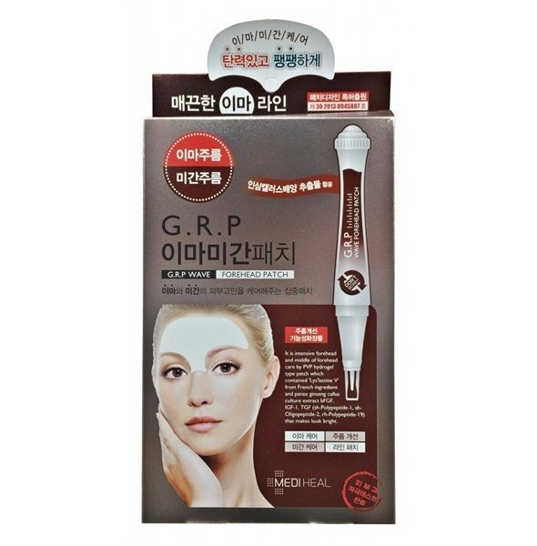 K-Beauty Mediheal GRP Wave Forehead Patch 4sheets #Mediheal