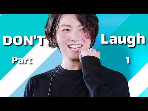 Bts Try Not To Laugh Challenge Part 1 Youtube Try Not To Laugh Laugh Challenges