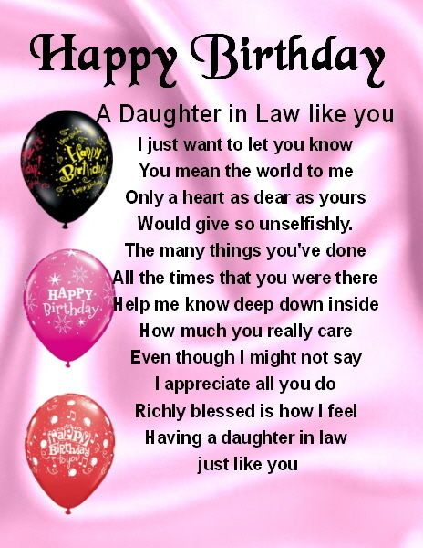 Thoughtful Birthday Gifts For Daughter In Law Fridge Magnet Personalised Happy