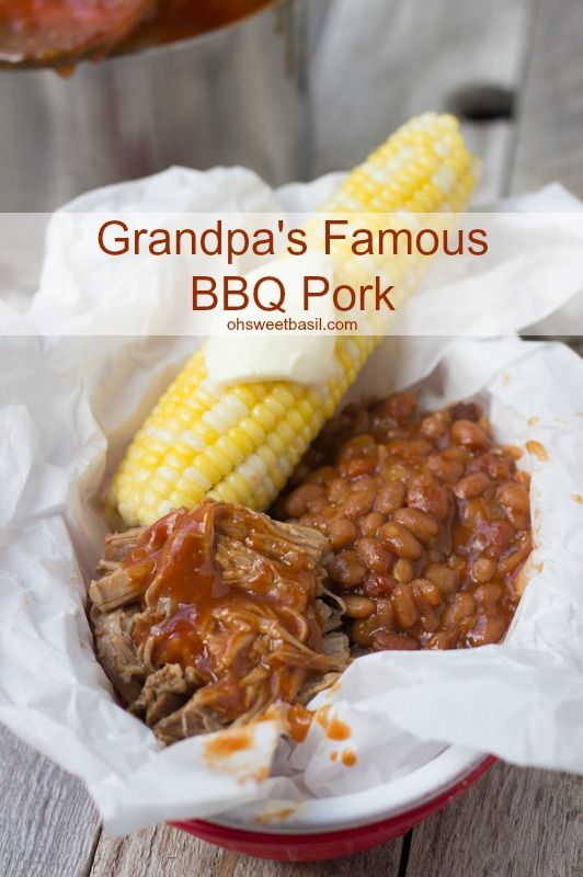 Grandpa's Old Fashioned BBQ pulled pork