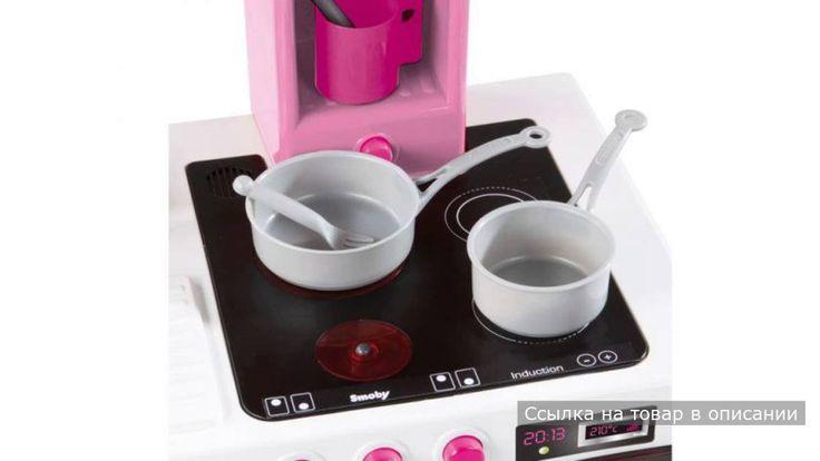 Кухня электронная  miniTefal Cheftronic Hello Kitty Smoby (Смоби)