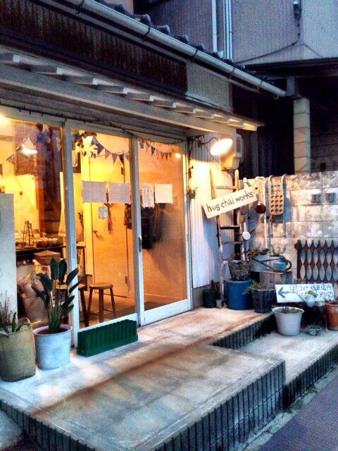 ハグ チャイ ワークス(金沢)  路地裏の民家を改装したような店舗。 1Fはスコーン、チョコ、クッキー、ベーグルなどの販売。 2Fはカフェスペースでかわいい感じ。 まったり過ごせる居心地のいいカフェ。