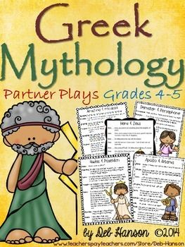 Five partner plays focusing on Greek mythology.  This set of scripts focus on building fluency.  Fourth and fifth grade.  $
