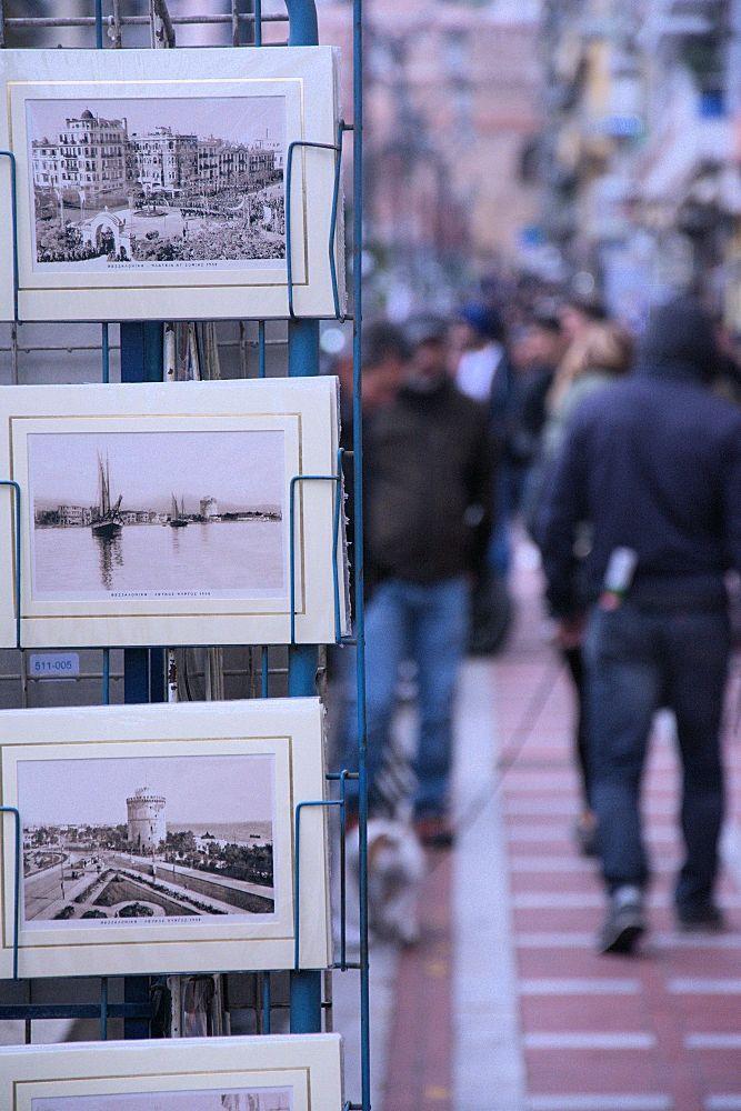 Φωτογραφίες της Θεσσαλονίκης στη Δημ. Γούναρη (Δεκέμβριος 2017)