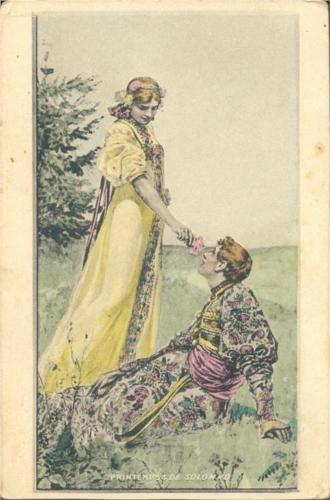 Pledge of Love - Sergey Solomko  Style: Art Nouveau (Modern)  Genre: genre painting