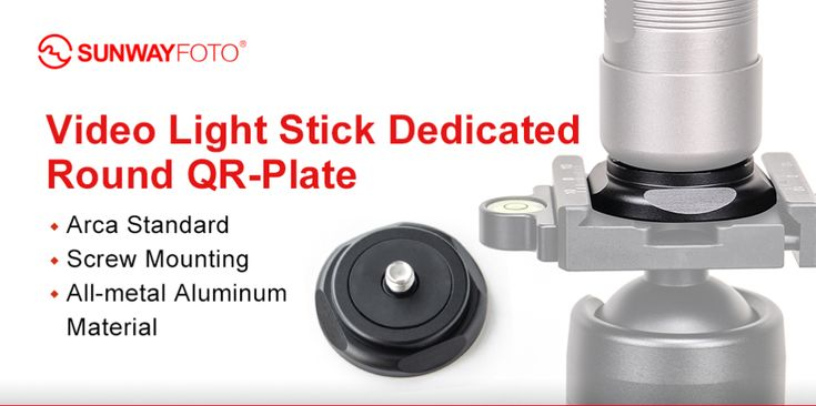 Video Light Stick Dedicated Round Qr Plate Ap 152 Video Lighting Photography Accessories Light Photography