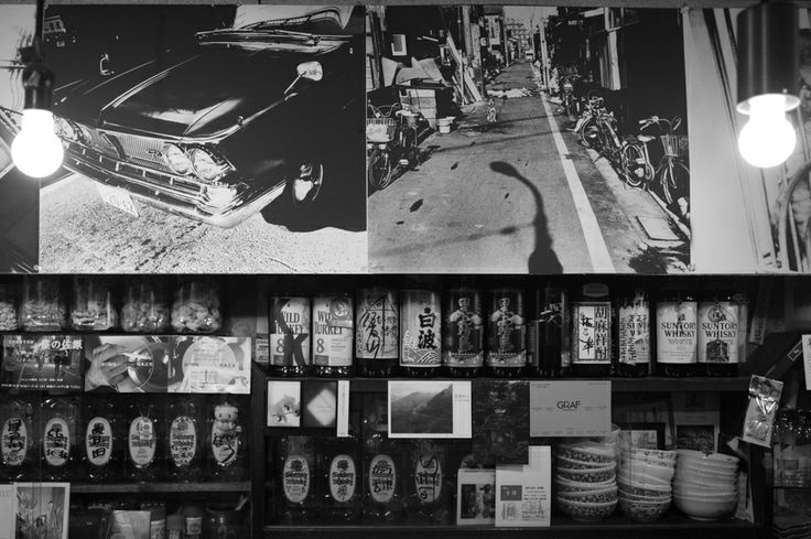 The Photographer's Bar - Shoottokyo. Amazing Blog! I'd love to have a place like this near me! #photography #Shootokyo #Japan