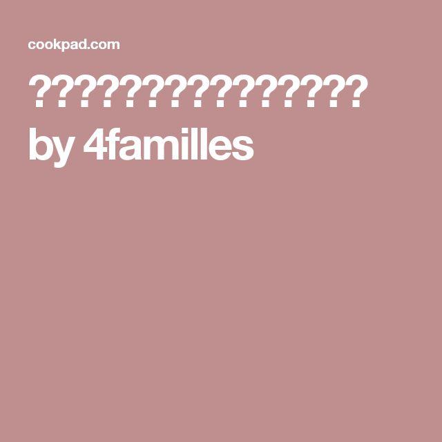真鯛のグリル イタリアンソース by 4familles