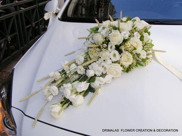 Στολισμος αυτοκινητου γαμου