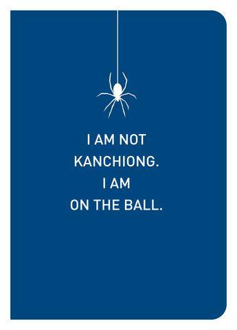 I Am Not Kanchiong Notebook