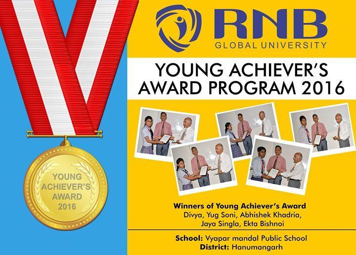 Divya Yug Soni Abhishek Khadria Jaya Singla Ekta Bishnoi are the Winners of Young Achievers Award 2016 of Vyapar mandal Public School from Hanumangarh #Bikaner #winners #Achievers