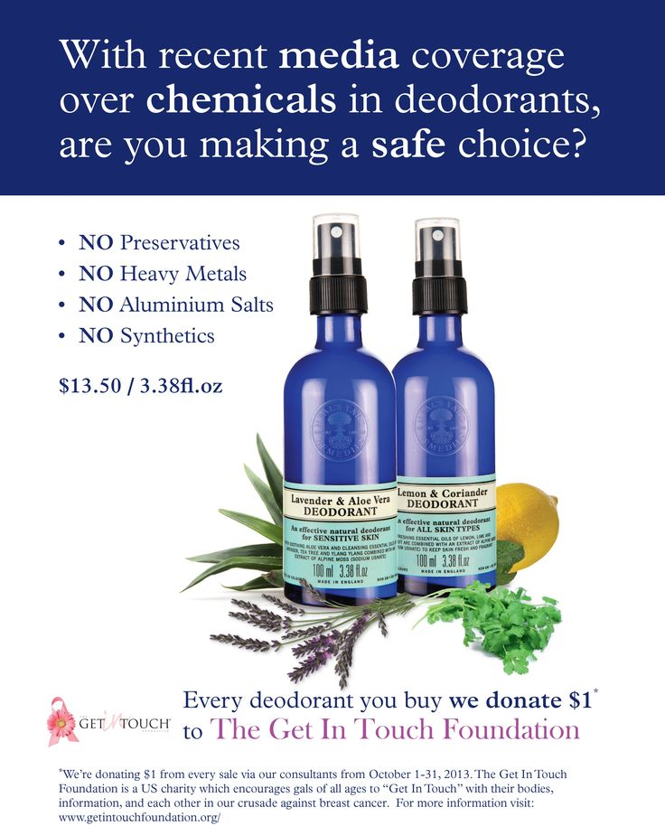 October is Breast Cancer Awareness Month. NYR Organic is donating $1 when you order NYR Lemon & Coriander Deodorant or Lavender & Aloe Vera Deodorant. Visit www.nyrorganiclady.com to order.