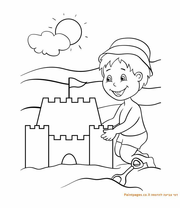 דף צביעה ילד בונה ארמון בחול