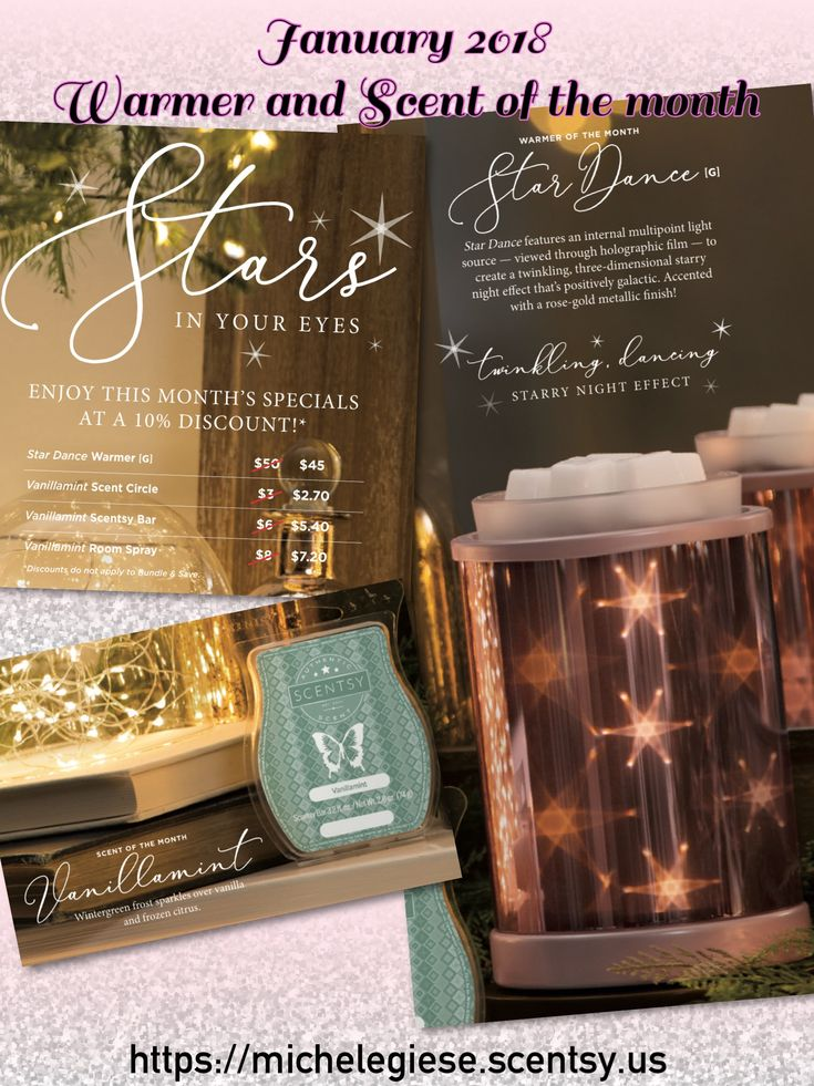 Star Dance features an internal multi-point light source — viewed through holographic film — to create a twinkling, three-dimensional starry night effect that's positively galactic. Accented with a rose gold metallic finish.