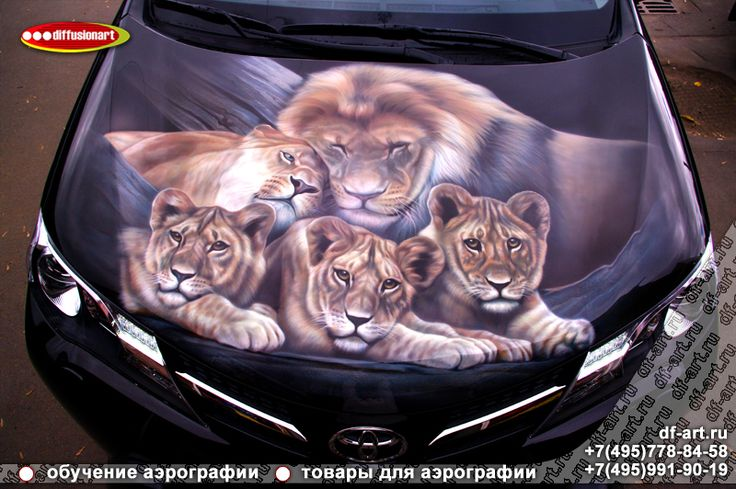 "Аэрография на Toyota ""Family of lions"""