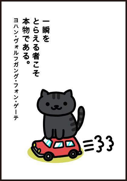 KinNeko2015091803