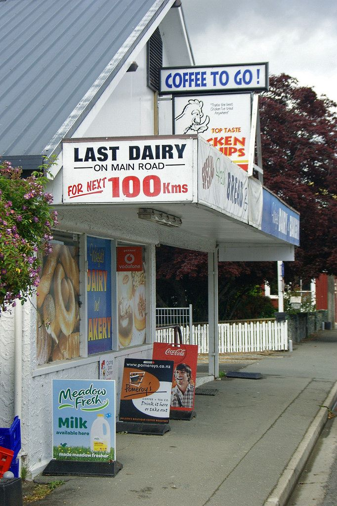 Wakefield Dairy & Bakery (2)