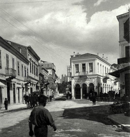 1905. Athens, Evripidou and Praxitelous, street scene.
