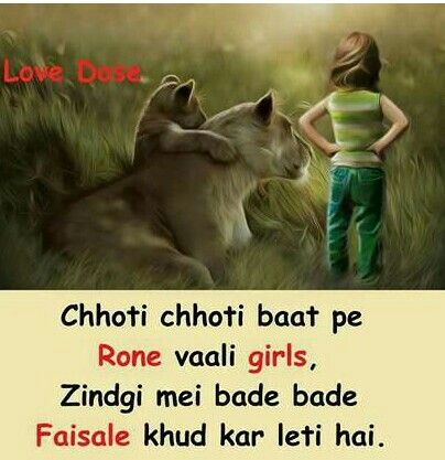 Love dose