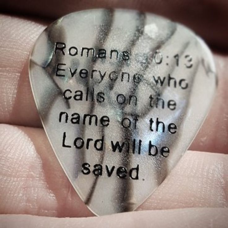 Roman's 10:13  Everyone who calls upon the name of the Lord will be saved. #scripture #daily #saturdaymorning #bible