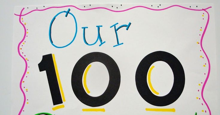 According to my calculations, the 100th day of school is this Friday.     FYI - There are others that think the 100th day of school is thi...