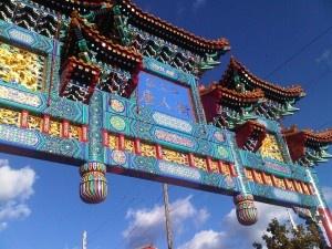 Ottawa Chinatown Gateway