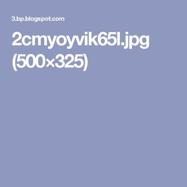 2cmyoyvik65l.jpg (500×325)