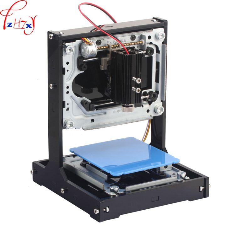 Miniature phone case laser carvings 500mW DIY mini laser engraving machine 38*38mm engraving machine 5-12V