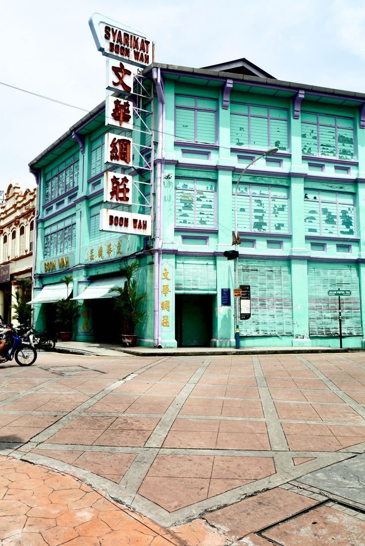 George Town, Penang. A must visit in Malaysia - read why here...