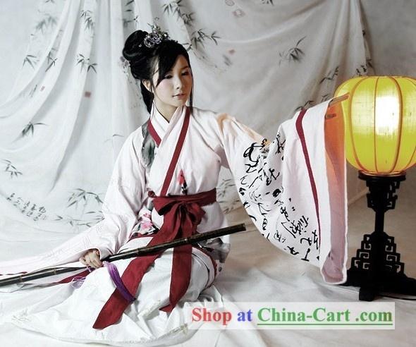 Chinese Landscape Painting Hanfu Clothing Set