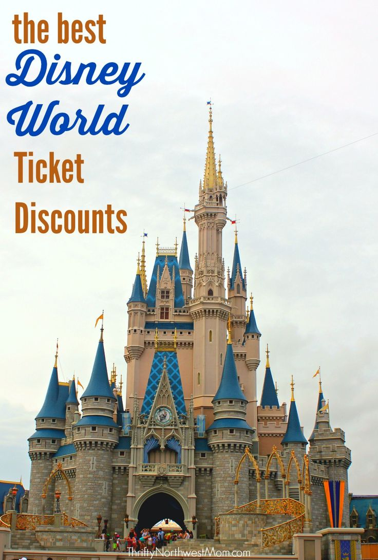 Disney World Tickets Discounts  – Find the best ways to save when purchasing Disney World tickets! + Enter To Win A Disney Vacation Right Now!