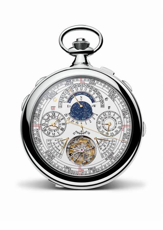 A World Record: Vacheron Constantin Unveils a Watch with 57 Complications | WatchTime - USA's No.1 Watch Magazine