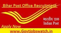 Apply here Bihar Postal Circle Recruitment 2017, Bihar Post Office Upcoming GDS Vacancy - Online Application Form - appost.in, Bihar Post Office Jobs 2017