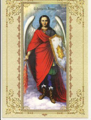 Περιβόλι της Παναγιάς: Προσευχή στον Αρχάγγελο Μιχαήλ