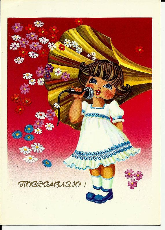 Girl sings song - Vintage Russian Postcard Soviet by LucyMarket, $4.99