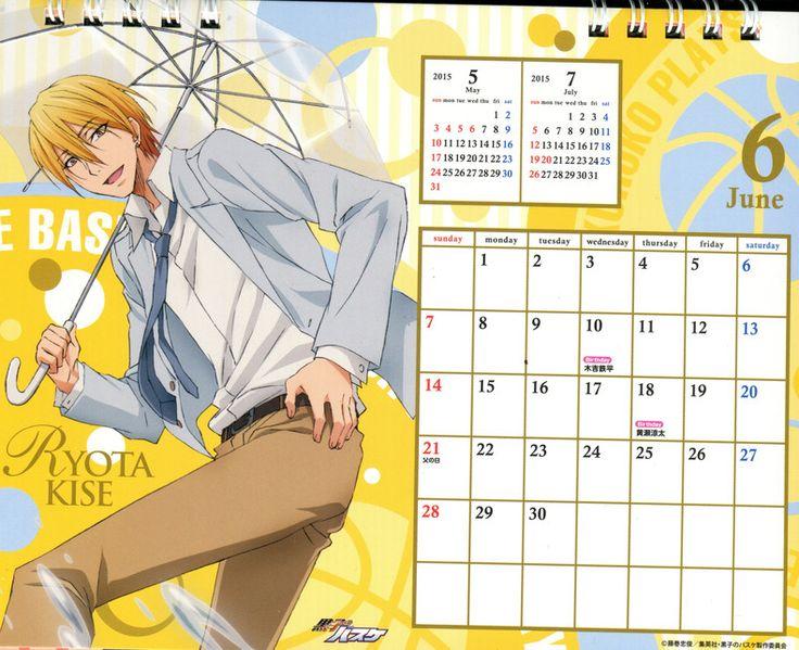 Kuroko no Baske: kuroko no basket 2015 Calendar - jun