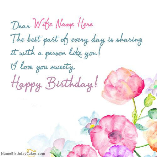 Write name on Floral Birthday Card for Wife Happy Birthday – Birthday Greeting Cards with Name