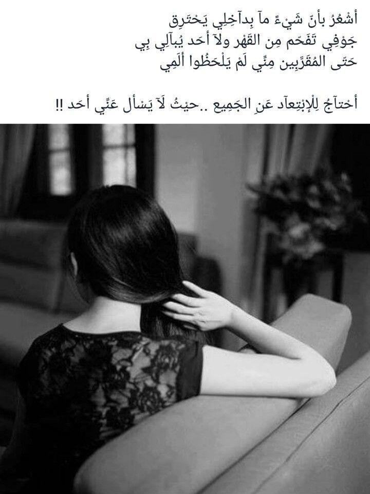 ولنا في الحلال لقاء Arabic Quotes Wonder Quotes Words Quotes