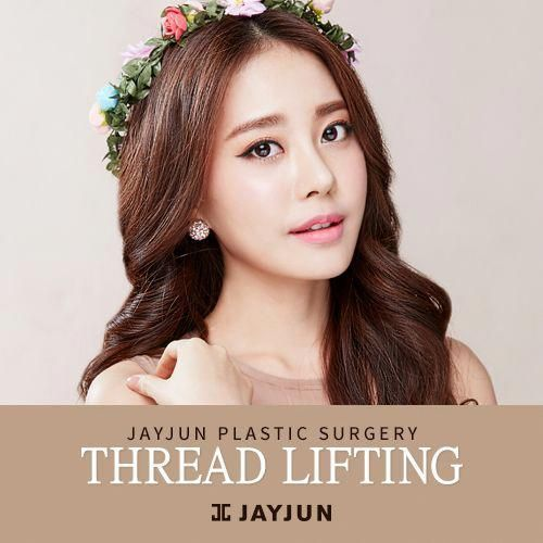 Korean plastic surgery before and after cosmetic surgery Korea South Korea …  …