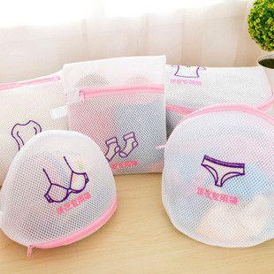 5pcs Women Hosiery Protective Washing Mesh Bags