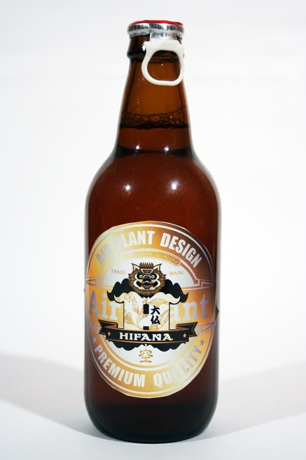 Hifana Beer