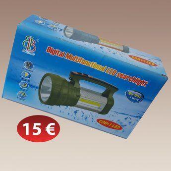 Επαναφορτιζόμενος Φακός-φανάρι LED 15,00 €
