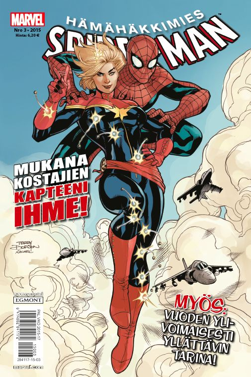 Hämähäkkimies - Spider-Man nro 3/2015. #sarjakuva #sarjakuvalehti #sarjis #egmont #marvel