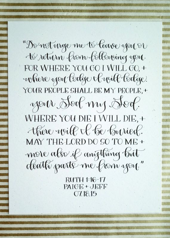 Ruth 1:16-17 Calligraphy by rileywritesscout