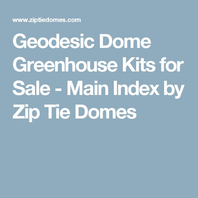 Geodesic Dome Template: Best 20+ Geodesic Dome Ideas On Pinterest