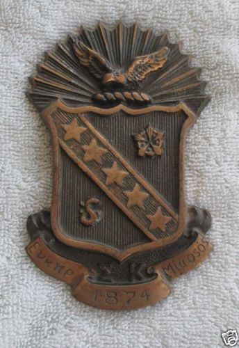 Vtg-Bronze-Sigma-Kappa-Sorority-Plaque-Crest-College-University-Seal-Fraternity